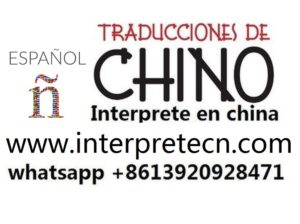 interprete chino español en guangzhou china
